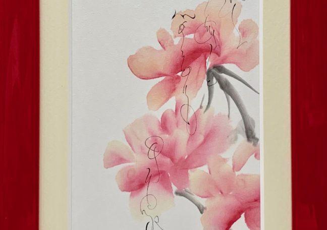 すてきな薔薇の墨絵