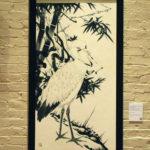 ハシビロコウの水墨画